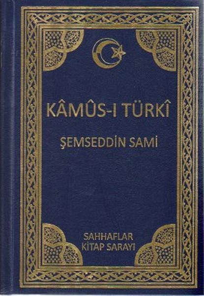 kamus-i-turki-ciltlia5f72ecf17faeaa5e87726e5ba3dc1c2